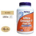 DHA EPA サプリ ウルトラオメガ3 フィッシュオイル 180粒 NOW Foods ナウフーズ