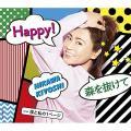 CD/氷川きよし/Happy!/森を抜けて C/W 僕と私の1ページ (歌詩カード、メロ譜付) (B...