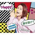 CD/氷川きよし/Happy!/森を抜けて C/W 恋はBUN BUN (歌詩カード、メロ譜付) (...