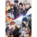dTVオリジナルドラマ 銀魂 コレクターズBOX(Blu-ray) (本編Blu-ray2枚+特典D...