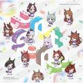 【取寄商品】CD/ゲーム・ミュージック/『ウマ娘 プリティーダービー』STARTING GATE U...