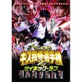 DVD/邦画/ゴッドタン ...