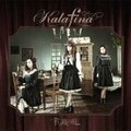君の銀の庭 (通常盤) Kalafina 発売日:2013年11月6日 種別:CD