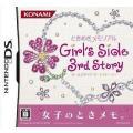 今までにない新要素!新しい「Girl's Side 3rd Story」!舞台は「1st Love」...
