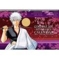 商品解説■こちらは、人気漫画「銀魂」の集英社コミックカレンダー2011年度版です。  【商品詳細】 ...