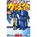 33巻セット used0130_comicset_sale used0130_comicset_fr...