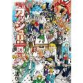 全16巻セット used0130_comicset_sale