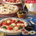 ●内容:マルゲリータピザ210g、クアトロフォルマッジピザ210g、ポルポロッソピザ210g●配送区...
