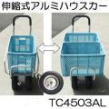 メーカー直送品のため、代引き決済はできません。  沖縄、離島への送料はお見積りになります。  軽量な...