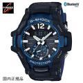 G-SHOCK ジーショック 腕時計 ソーラーBluetooth グラビティマスター GR-B100...