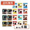 ※北海道・沖縄は送料¥1080がかかります。  当店人気のカプセルが6箱(2ケース)まとめ買いで送料...