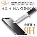 iPhone XR ガラスフィルム ブルーライトカット 簡単装着ガイド付き 日本製素材 硬度9H 指...