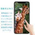 iPhone XR 全面保護フィルム, ANISYO iPhone XR ガラスフィルム 全新改良進...