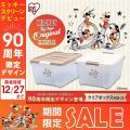 ミッキーマウスのスクリーンデビュー90周年を記念した、限定デザインのクリアボックスが登場! 場所を取...