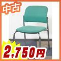 スタッキングチェア 会議イス ミーティングチェア パイプ椅子 メッキ脚 4本脚タイプ 中古チェア  ...