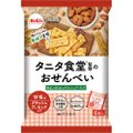 メーカー:栗山米菓   品番:96494   1個装あたり66.9kcal。タニタ食堂監修のおやつ