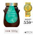 マヌカハニー MGO550+ インカナム マヌカハニー はちみつ 500g AMN22-500