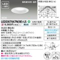 ★東芝  LEDD87047N(W)-LS (LEDD87047NWLS) LEDダウンライト ベー...