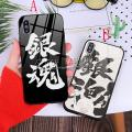 ◆携帯ケース+ストラップ(写真のとおりです ) ◆素材:強化ガラスであり  製品の材質は強化ガラスで...
