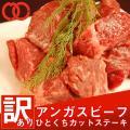 関連キーワード:サーロインステーキ / 1ポンドステーキ / 牛肉 ステーキ / ステーキ肉 / 1...