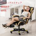 人間工学 事務椅子 フットレスト付 枕付 キャスター付 オフィスチェア 昇降調節可 パソコンデスクチ...