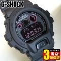 dw6900ms-1dr/dw-6900ms-1/6900ms-1dr/6900ms-1dr  【G...
