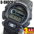 G-SHOCK Gショック ジーショック 海外 モデル DW-9052-1 DW-9052V-1 9...