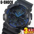 G-SHOCK Gショック ジーショック 海外 モデル ブラック×ブルー  新開発のモジュールは、1...