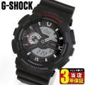 G-SHOCK Gショック ジーショック  1/1000秒ストップウオッチや速度計測機能、JIS1種...