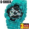 ■ 主な仕様 ■  ●ブランド:G-SHOCK ジーショック ●駆動方式:クオーツ(電池) ●アナロ...