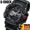 ■ 主な仕様 ■ ●ブランド:G-SHOCK ジーショック ●駆動方式:クオーツ(電池) ●防水性能...
