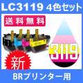 LC3119-4PK 4色セット ( 送料無料 ) 中身 ( LC3119BK LC3119C LC...