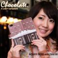 AQUOS SERIE mini SHV38 ケース 手帳型 スマホケース アクオス au 携帯ケー...