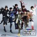 超特急 Dramatic Seven CD ※特典あり
