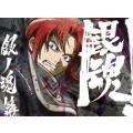 銀魂.銀ノ魂篇 07 [DVD+CD]<完全生産限定版> DVD