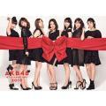 AKB48 AKB48グループ ...
