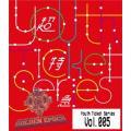 超特急 Youth Ticket Series Vol.5 Blu-ray Disc ※特典あり