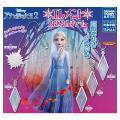 【全部揃ってます!!】アナと雪の女王2 エレメントクリスタルチャーム [全5種セット(フルコンプ)]...