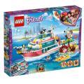 レゴ フレンズ 41381 ...