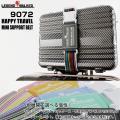 簡単装着・最大60mmの伸縮機能 荷物を確認しやすいストライプ生地。 スーツケースにアタッシュケース...