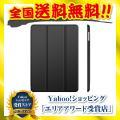 JEDirect iPad 9.7イ...