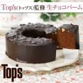 TOP'S(トップス)監修 ...