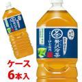《ケース》 サントリー 伊右衛門 贅沢冷茶 (2L×6本) 緑茶 水出し 【490177724155...