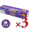 うんちが臭わない袋BOS ネコ用 箱型 Mサイズ 90枚入り × 3箱 クリロン化成