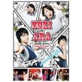 (中古品) ズキ☆アラ~Don't think, Just feel~ 気分はルパ~ン! [DVD]...