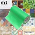 マスキングテープ mt 3個セット 幅広 MT カモイ マステ 壁 装飾 セット