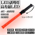 【仕様】 使用電池:単3形乾電池×2個(別売) 使用光源:LED6個 本体寸法(約):最大径41x長...