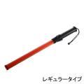 【仕様】 使用電池:単2形乾電池×2個(別売) 使用光源:LED6個 明るさ:18ルーメン 点灯持続...