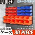 工具箱 収納 ケース 部品 収納ケース 壁掛け 部品 パーツ 消耗品 壁掛棚 カラーボックス 30個...