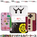New 3DS New3DSLL 3DS...